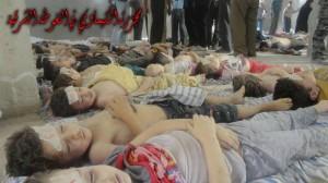 enfants-syriens-gases-01-300x168